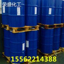 op-10乳化剂洗涤原料