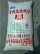玉米淀粉食品增稠剂玉米淀粉