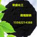 厂家直销腐殖酸钠饲料级水产养殖腐殖酸钠高含量腐殖酸钠