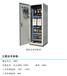 山西配电柜消防自动巡检柜厂家定制锦泰恒7825538