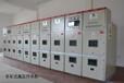 山西GGD配电柜厂家价格锦泰恒7825538
