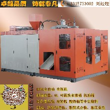 蓝月亮洗衣液桶样式的吹瓶机洗衣液桶生产机器