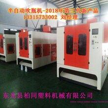 沧州尿素桶尿素壶吹瓶机厂家/生产尿素桶吹瓶机厂家