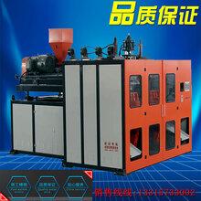半自动5升-10升吹瓶机多少钱一台?