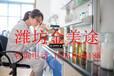 辽宁车用尿素设备套餐多少钱,车用尿素设备价格,品牌授权