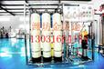 绍兴生产玻璃水设备厂家/中型玻璃水生产线价格.