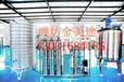青海玻璃水设备/金美途设备/玻璃水生产设备厂家