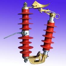 户外高压熔断器HRW3-10/100图片