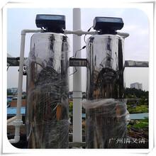 清又清厂家热销全自动活性炭过滤器去除漂白粉异色异味处理设备工业净化水质过滤器