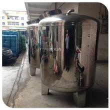 厂家直销食品级专用无菌纯水箱不锈钢储水箱质优价廉