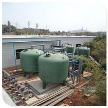 厂家供应云浮自来水厂除泥沙专用碳钢过滤净水设备品质保证