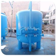 厂家直销山泉水净化水质处理设备专业解决水质发黄有泥沙杂质问题