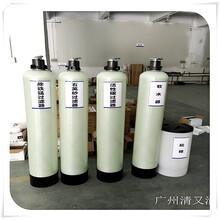 广东河源城镇自来水有异色异味清又清净化水质处理过滤器专业解决价格实惠