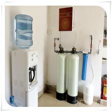 家用经济型除铁锰过滤器井水除浑浊泥沙泥巴处理设备品质保证价格实惠