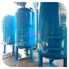 厂家专业生产碳钢机械过滤罐碳钢污水处理过滤罐可以非标定做品质保证