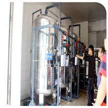 清又清专业生产不锈钢除铁除锰过滤器/石英砂净化处理设备/活性炭过滤器