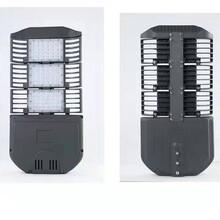 廊坊LED模组路灯头厂家厂家批发LED模组路灯图片