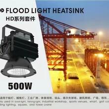 毕节LED塔吊灯价格塔吊灯生产厂家图片