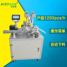 微型直流電動馬達自動焊線機電動馬達小齒輪自動裝配機設備圖片
