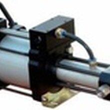 空气增压泵图片