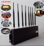 八通道全频道手机信号屏蔽器(含2G.3G.4G.WIFI.)