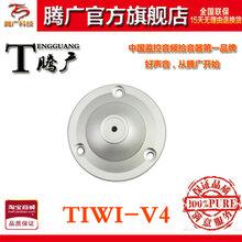腾广TIWI-V4金属防爆拾音器派出所拾音器监狱专用户外拾音器