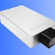 产品:户外30米长距离拾音器型号:H300基本型拾音器