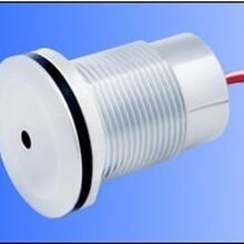 产品:定向防水式拾音器型号:F50基本型拾音器