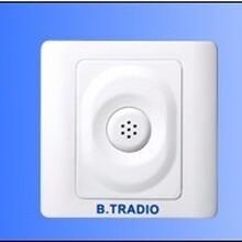 产品:86盒式拾音器型号:B400(基本型)拾音器