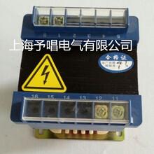 BK-300VA单相控制变压器机床控制变压器单相变压器厂家图片