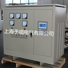 供应船用隔离变压器SG-80KVA三相干式隔离变压器图片