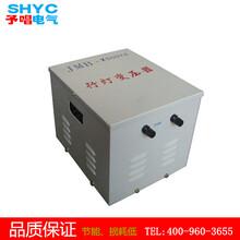 供应单相变压器JMB-2000VA行灯变压器380V变36V单相变压器图片