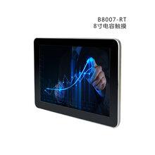 深圳厂家8寸电容触摸显示器8寸工业级多点触摸显示器