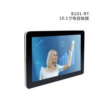 10寸触摸显示器医疗/工业/商业专用10寸电容触摸显示器