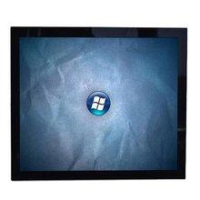 15寸触屏显示器厂家工业/医用/银行/餐饮专用电容触摸显示器