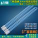 惠州紫外线灯管U型紫外线灯紫外线UV灯厂家直供