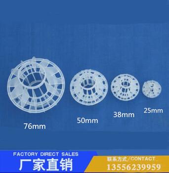 惠州多面空心球,空心球填料,环保空心球,厂家直供