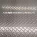 304.316不锈钢花纹板,割圆割方,加工定做,材质保证送货上门