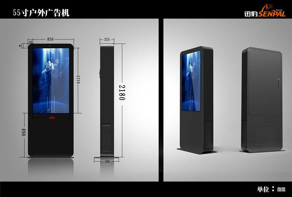 昊天视讯55寸落地式户外LED广告机HOTi-HL55G-落地式不锈钢宣传栏