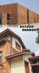 供应泰国琛兰水泥挂板_水泥基外墙挂板_植物纤维挂板怎么样图片