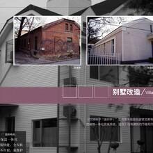 供应欧文斯科宁外墙挂板_学校PVC外墙挂板_环保PVC挂板哪种好图片