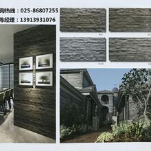 埃克陶生态饰面砖文化石蘑菇石砂岩蘑菇石墙面装饰石材图片