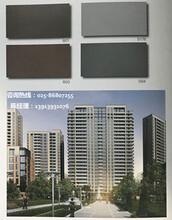 江苏埃克陶生态饰面砖/板陶板幕墙外墙装饰优质之选图片
