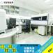 南京公共場所衛生檢測_南京公共衛生檢測