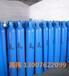 郑州高纯氧气分析纯纯度99.999%河南科晶供应