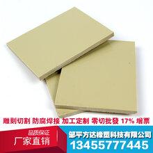 pvc板材硬板灰色黑色pvc塑料板防腐耐酸碱pvc工程板免烧砖托板图片