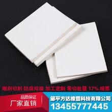 pvc板塑料板pvc板材灰色厚度2-50mm聚氯乙烯板挤出板工程塑料板图片