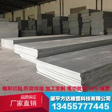 pvc塑料板pvc工程板焊接加工雕刻pvc板材聚氯乙烯板耐酸碱抗腐蚀硬板图片