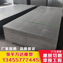 pvc硬板建筑模板塑料模板砖机托板防腐耐酸碱耐高温易焊接图片