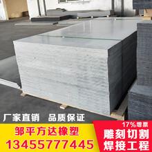 pvc板材防腐焊接pvc塑料板白色設備外殼防潮防水塑料硬板圖片